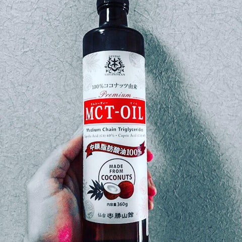 mct oil bottle