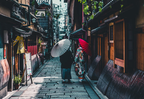kyoto-couple
