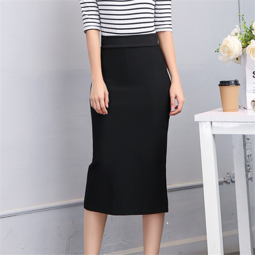 Fashion New Solid Color Split Tight Skirt