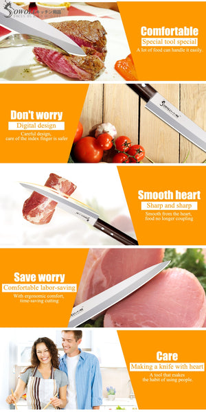 8 inch Sashimi Knife with Non-stick Monzo Handle