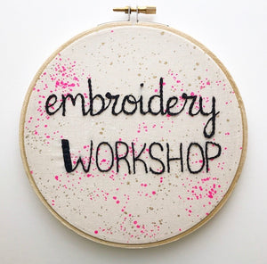 Text Embroidery Workshop  - Saturday 27th March 2021 -  12.30pm to 3pm