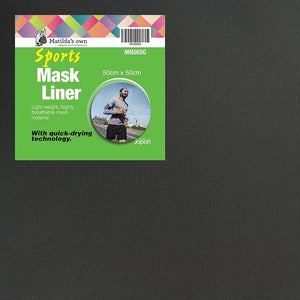 Mask Liner Sports - Grey- Matilda's Own