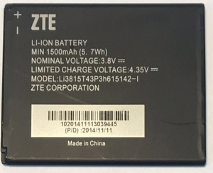 ZTE Zinger Z667T Battery