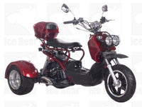 NEW and Awesome 50 cc Trike Scooter