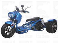 Blue//MADDOG TRIKE 50CC(PST50-19N)...50cc, Air Cooled, Single Cylinder, 4-Stroke, 12 inches Front Wheel, 14 inches Rear Wheel, Front/Rear Disc Brake