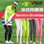 PGM - Women's UV Protection Golf Leggings/Stocking