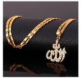 Allah Holy Islamic Jewelry Muslim Gift Chain Necklace Iced Out Simulated Diamond Allah Pendant 22in.