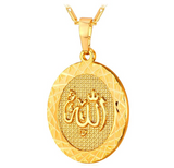 Silver Round Allah Medallion Necklace Circle Allah Holy Islamic Jewelry Gold Muslim Chain Gift Allah Pendant 22in.