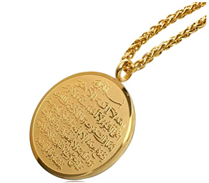 Round Arabic Script Quran Circle Allah Gold Medallion Necklace Holy Jewelry Allah Gift Muslim Chain 24in.