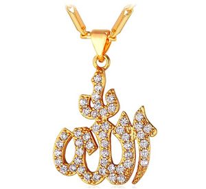Allah Holy Islamic Jewelry Arabic Muslim Gift Chain Gift Necklace Chain Iced Out Hip Hop Simulated Diamond Allah Pendant 22in.