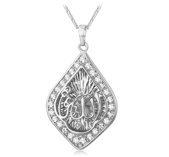 Silver Allah Rhombic Necklace Holy Islamic Jewelry Muslim Gold Chain Gift Arabic Necklace Chain Allah Pendant 22in.