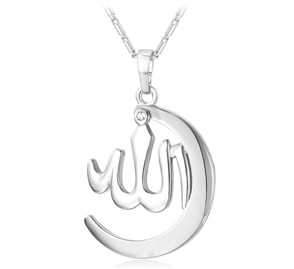 Gold Crescent Moon Silver Allah Pendant Holy Chain Gift Necklace Diamond Islamic Jewelry Muslim Arabic 22in.
