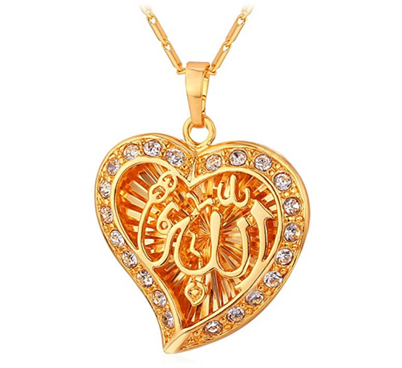 Allah Heart Necklace Love Islamic Jewelry Muslim Gift Allah Holy Arabic Chain 22in.