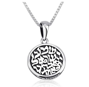 Jewish Script Medallion Pendant Script Silver Hebrew Necklace Jewish Jewelry 24in.