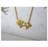 Lion Necklace African Lion Chain Leo Judah Lion Hebrew Gold Color Metal Alloy 18in.