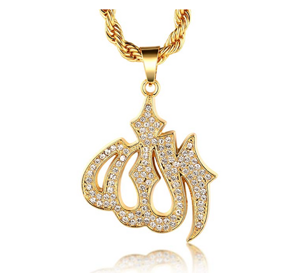 Allah Chain Muslim Allah Pendant Necklace Islamic Jewelry Twist Rope Chain Gold Color Metal Alloy 24in.