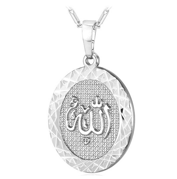 Round Allah Medallion Necklace Circle Allah Holy Islamic Jewelry Muslim Chain Gift Allah Pendant Silver Color Metal Alloy 22in.