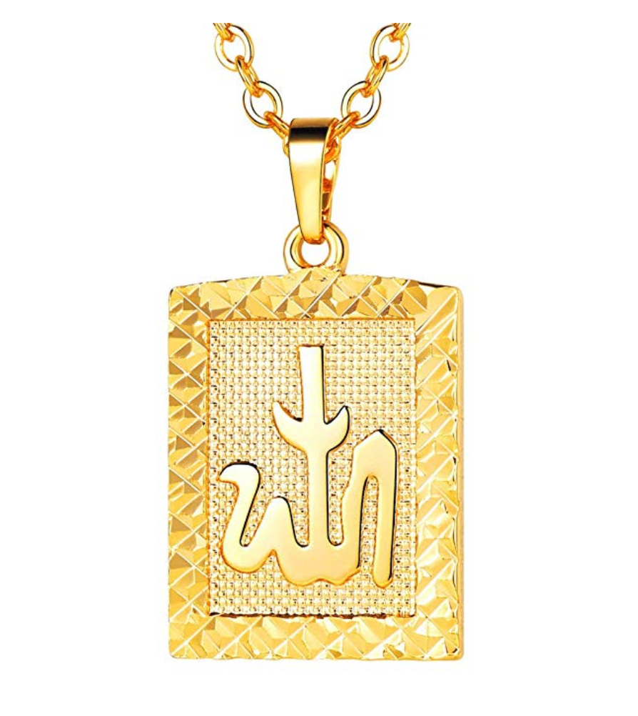 Gold Square Silver Necklace Allah Holy Islamic Jewelry Muslim Chain Gift Necklace Chain Pendant