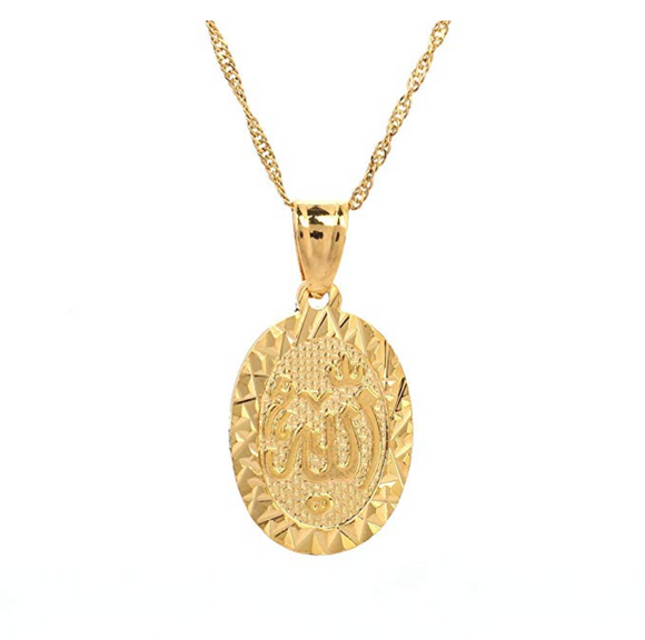 Allah Necklace Round Oval Islamic Holy Jewelry Allah Gift Muslim Chain Medallion Gold Silver Color Metal Alloy 20in.