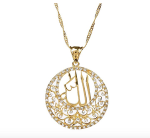 Diamond Allah Gold Necklace Stars Islamic Holy Jewelry Allah Gift Muslim Gold Chain Arabic