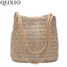 Load image into Gallery viewer, Quxio straw beach bag