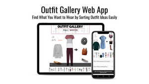 Additional Outfit Guide Tools