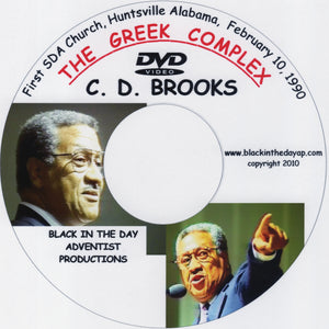 "C.D. Brooks - ""The Greek Complex"""