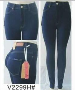 High Waist Skinny Jean - by Vins Me - available at rkcollections.myshopify.com -  - Jeans