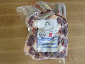 grassfed beef oxtail