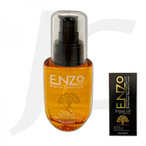 ENZO Argan Oil Hair Serum 60ml J13EZ*
