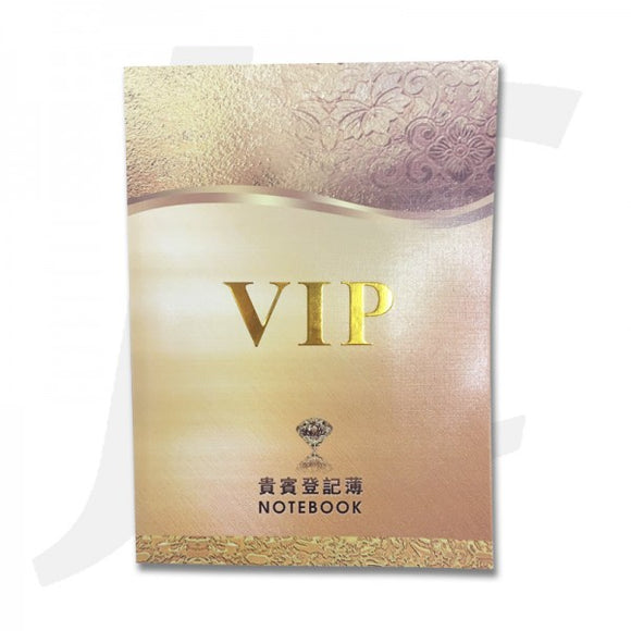 VIP Register Book Credit Recording Book 客户注册充值记录本 J36VIP