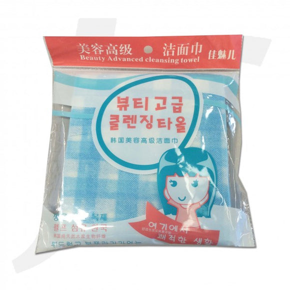 Disposable Square Facial Wipe Towel  In Pack 50pcs Blue J64FSB