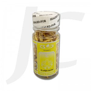 Facial Essence Gold Capsule Anti-freckle 90pcs J62EAF