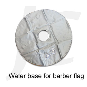 Water Ring Base For Barber Flag  NO WARRANTY J39WBN