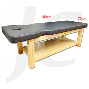 Massage Bed Table Wooden Black Leather 190(L)x70(W)x62(H)cm J34MBW