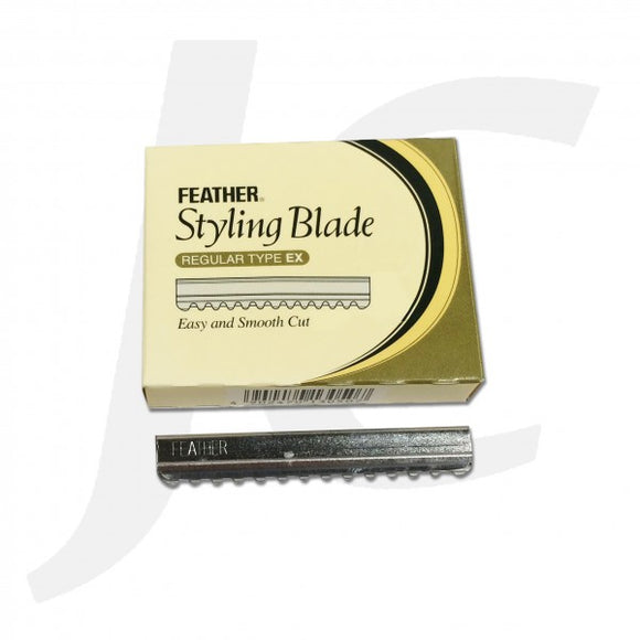 FEATHER Styling Razor Blade With Guard 10pcs J25FBG