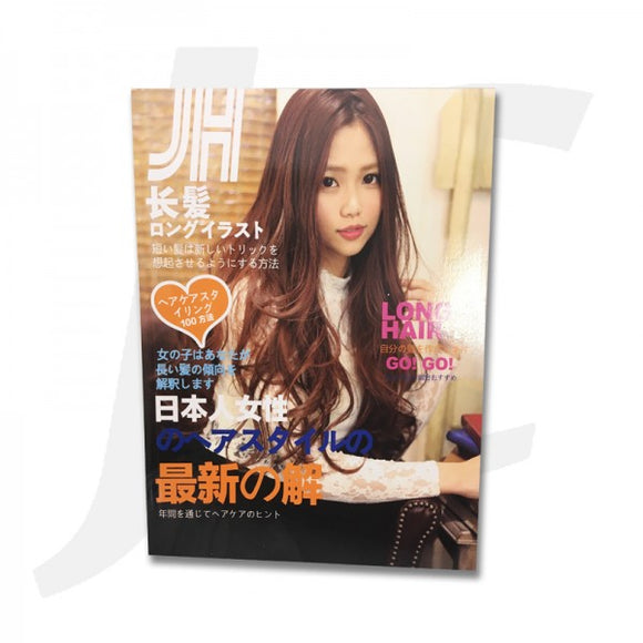 Japan Fashion Long Hair Style Magazine A-187 J36FP7