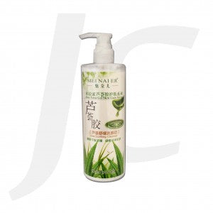 MeiNaiEr Aloe Vera (Step 1) Cleansing Milk J63MAC