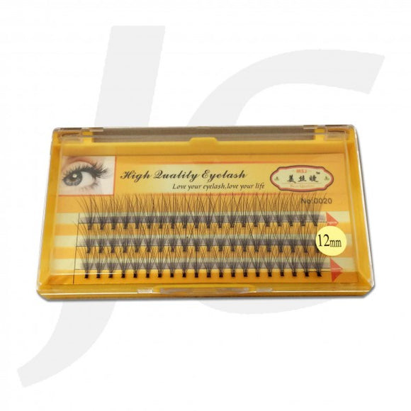 Semi Eyelash MSJ Yellow Box 0.10C 12mm J71 MJ12