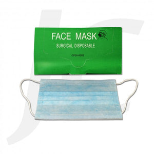 PPE Face Mask 2 Layers(2ply) 50pcs J211F2 [Limit 2]