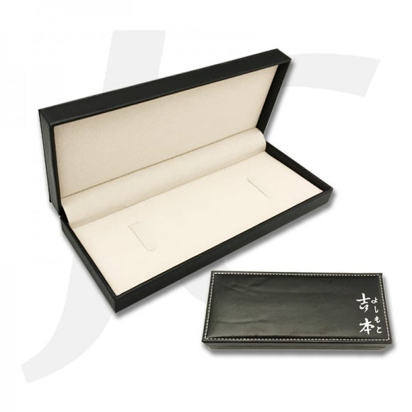 Scissors Case Premium Jap J27PPJ