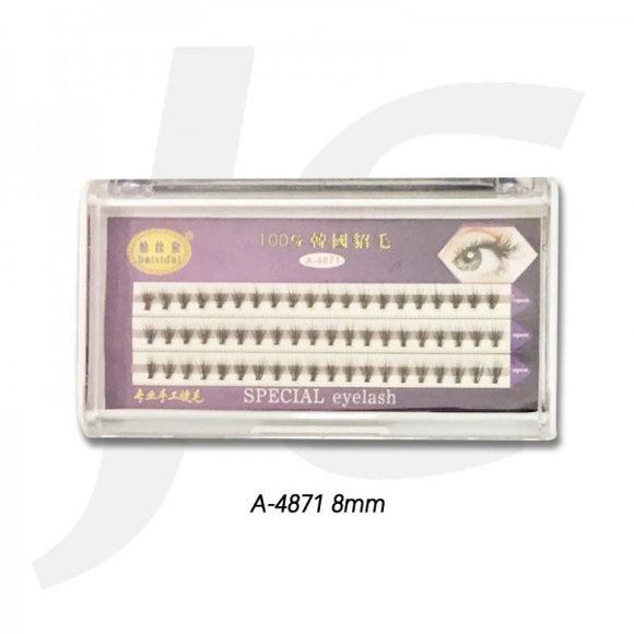 Baisidai Eyelash A-4871 8mm J71A8