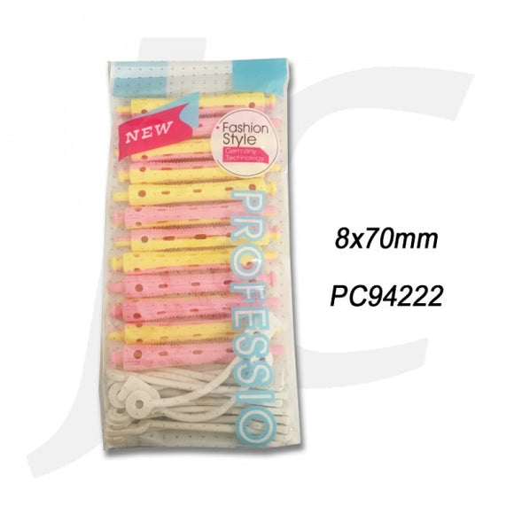 Cold Wave Perm Rod Bi-Colour Short J22SRB
