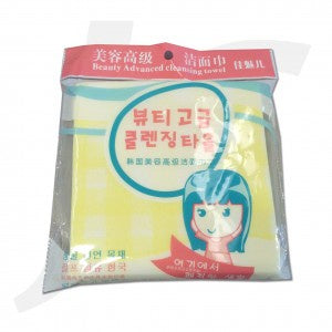 Disposable Square Facial Wipe Towel  In Pack 50pcs Yellow J64FSY