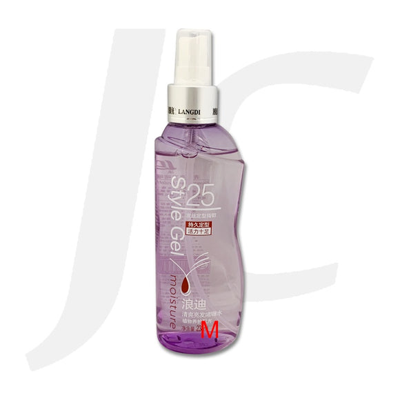Langdi Hair Wet Finishing Spray 220ml J13LDG