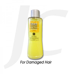 RiCai Perm Solution For Damaged Hair No.1 Only 1000ml J142RD1
