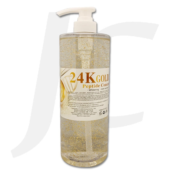 24K Gold Peptide Concentrated Facial Massage Crystal Gel 1000ml J62TED