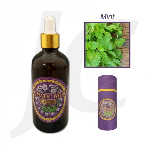 Weizhenni Aromatic World Mint 香薰精油 薄荷 100ml J51WBH