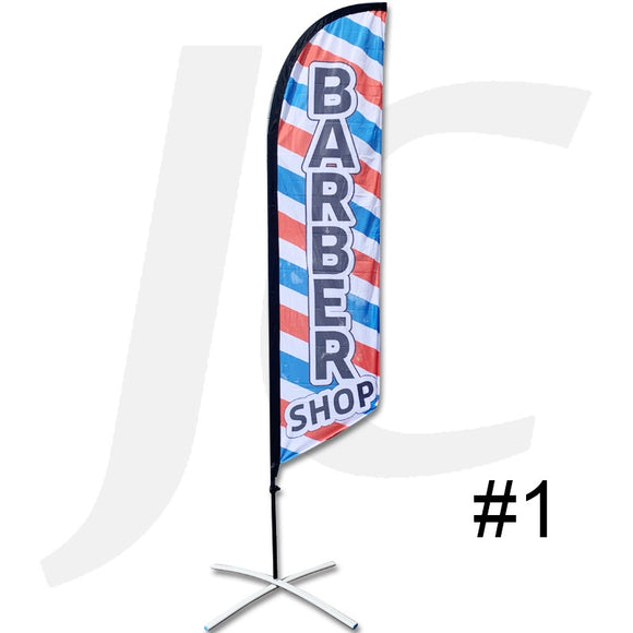 Barber Flag No.1 WITH WATER RING BASE J36BF1
