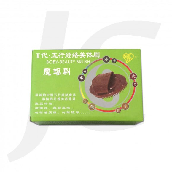 Massage Comb For Body J54MCB